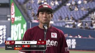 2021/7/7 オリックス VS 楽天[楽天:岡島豪郎]