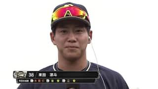 2021/7/13 日本ハム VS オリックス[オリックス:来田涼斗]