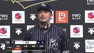 2021/6/13 オリックス VS 広島[オリックス:T-岡田]