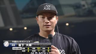 2021/6/18 西武 VS ロッテ