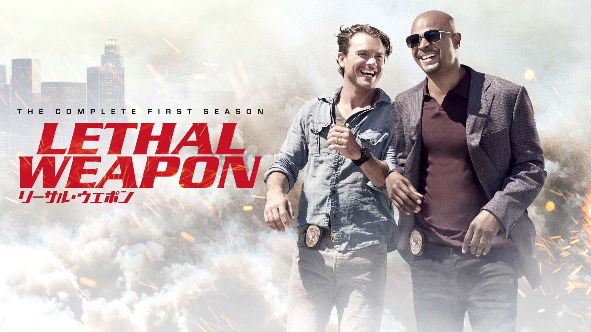 /special/lethalweapon/
