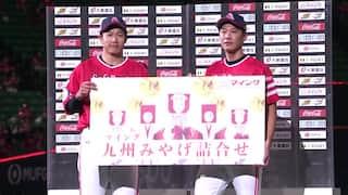 2021/7/11 ソフトバンク VS オリックス[ソフトバンク:岩嵜翔/柳田悠岐]
