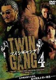 TWIN GANG 4