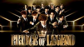 PRINCE OF LEGEND|毎週(木)00:59放送