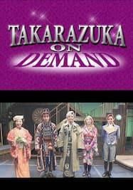 TAKARAZUKA NEWS Pick Up「月組シアター・ドラマシティ公演『出島小宇宙戦争』突撃レポート」~2020年2月より~