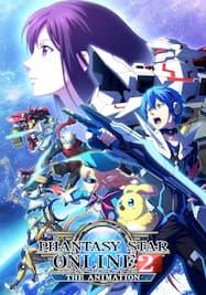 PHANTASY STAR ONLINE2 THE ANIMATION