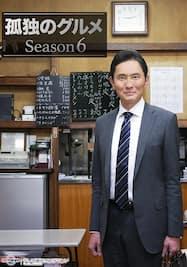 孤独のグルメ Season6【テレ東OD】