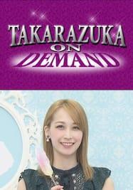 TAKARAZUKA NEWS Pick Up「プリンセスRecipe 海乃美月」