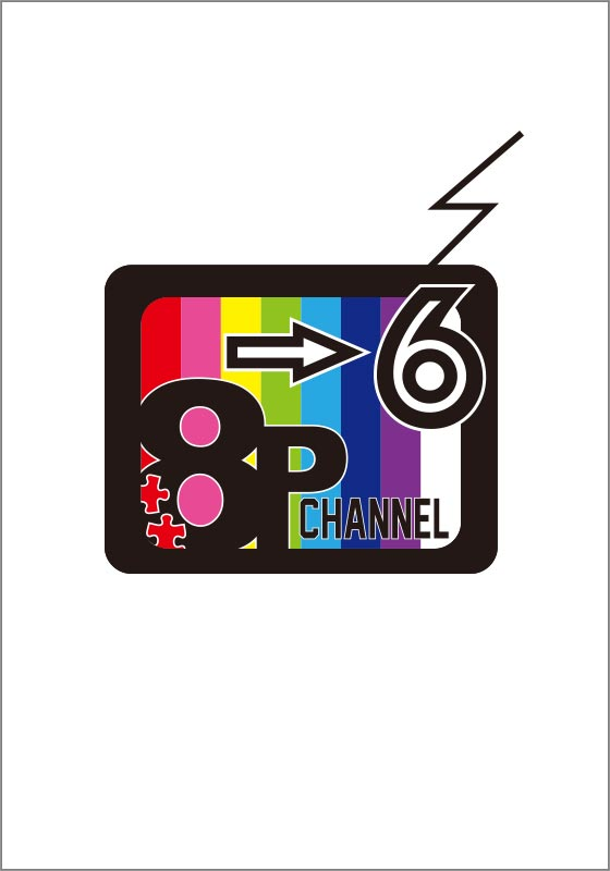 8P channel 6