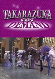 TAKARAZUKA NEWS Pick Up #17「宙組宝塚大劇場公演『維新回天・竜馬伝!』『ザ・クラシック』舞台レポート」