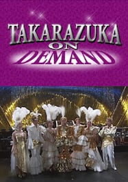 TAKARAZUKA NEWS Pick Up #4「宙組博多座公演『コパカバーナ』舞台レポート」
