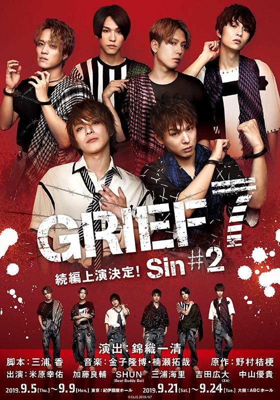 GRIEF7sin#2