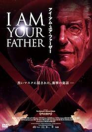 アイ・アム・ユア・ファーザー/I AM YOUR FATHER