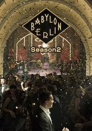 バビロン・ベルリン シーズン2