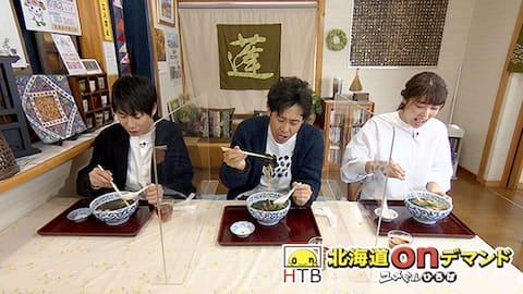 おにぎりあたためますか 北海道の飲食店を応援する旅・旭川編