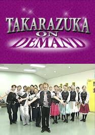 TAKARAZUKA NEWS Pick Up「月組公演『Dancing Heroes!』新春大集合!!」~2011年1月お正月スペシャルより~
