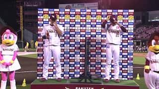 2021/9/14 楽天 VS オリックス