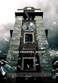 ザ・ハウス ~呪縛のAIマンション