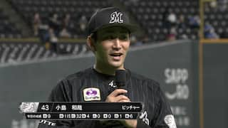 2021/9/19 日本ハム VS ロッテ