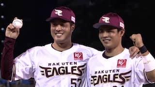 2021/9/15 楽天 VS オリックス