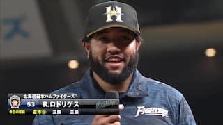 2021/9/16 西武 VS 日本ハム