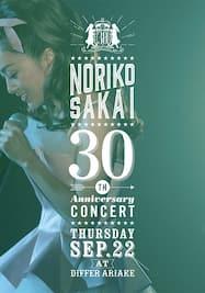 酒井法子 30th ANNIVERSARY CONCERT