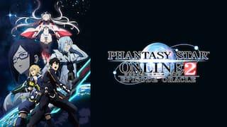 ファンタシースターオンライン2 エピソード・オラクル|2019年10月TV放送スタート