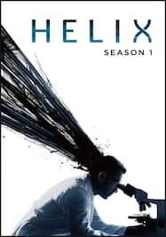 ヘリックス/HELIX -黒い遺伝子- シーズン1