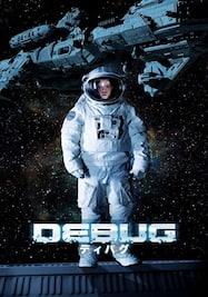 ディバグ/DEBUG