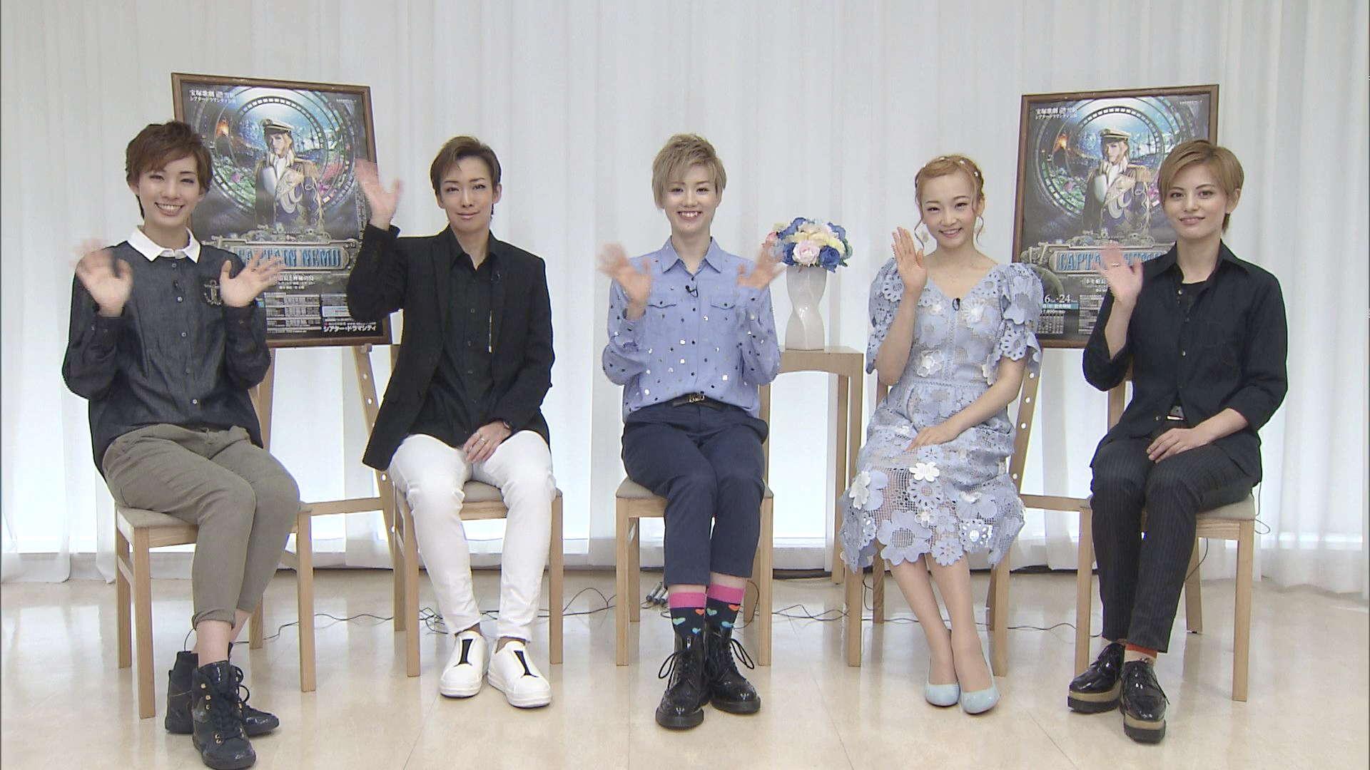 NOW ON STAGE 雪組日本青年館・シアター・ドラマシティ公演『CAPTAIN NEMO』