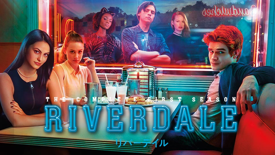 /special/riverdale/