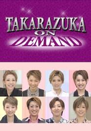TAKARAZUKA NEWS Pick Up「コトバノチカラ」~2014年7-8月より~