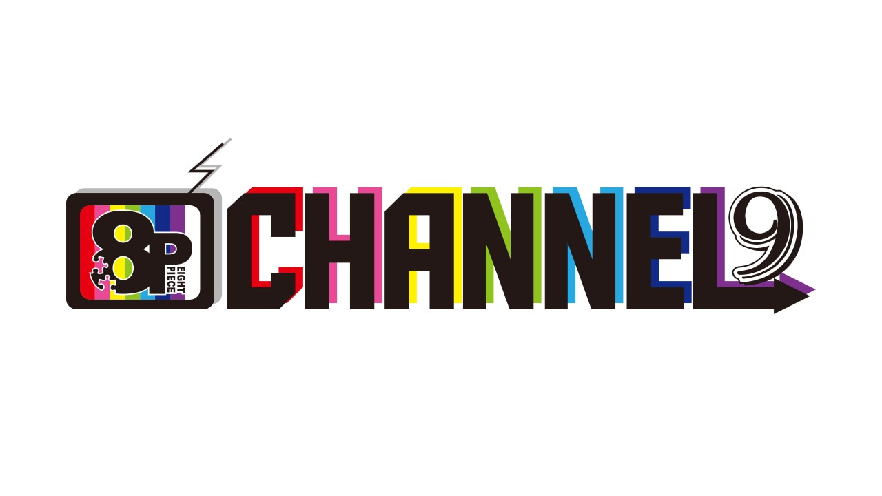 8P CHANNEL