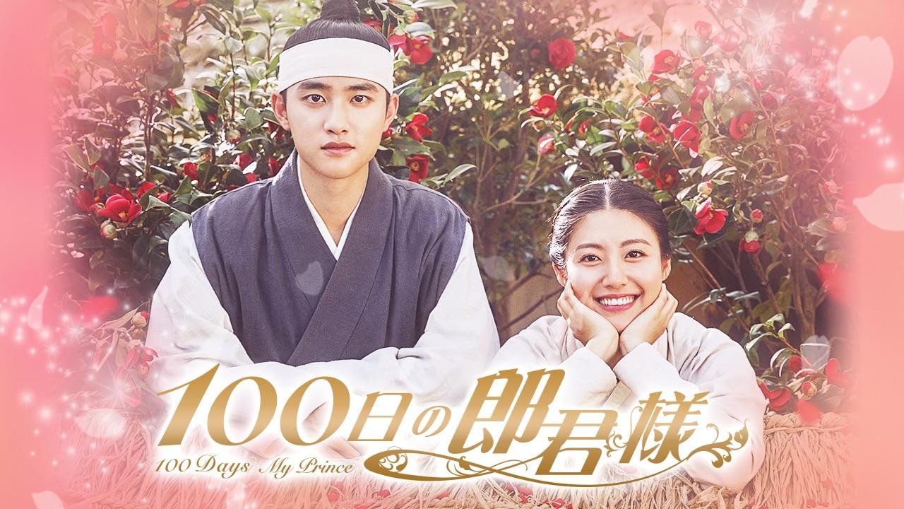 /ranking/monthly/genre/korean_drama/