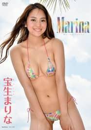 Marina/宝生まりな