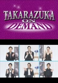 NOW ON STAGE 星組宝塚バウホール・KAAT神奈川芸術劇場公演『マノン』