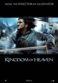 キングダム・オブ・ヘブン