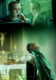 聖なる犯罪者
