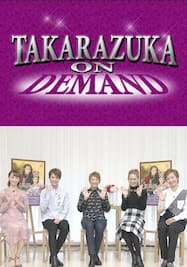 NOW ON STAGE 月組全国ツアー公演『鳳凰伝』『CRYSTAL TAKARAZUKA -イメージの結晶-』