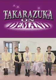 TAKARAZUKA NEWS Pick Up #482「龍真咲ディナーショー『Goodbye Fairy』稽古場レポート」~2016年7月より~