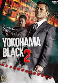 YOHOKAMA BLACK2