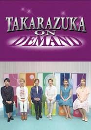 ぽっぷ あっぷ Time#48 月組公演 『NOBUNAGA<信長> -下天の夢-』『Forever LOVE!!』