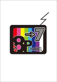 8P channel 7