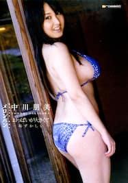 中川朋美「メロンパン」