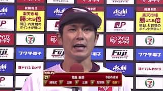 2021/10/13 楽天 VS ソフトバンク[楽天:岡島豪郎]