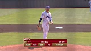 2021/4/11 楽天 VS ソフトバンク