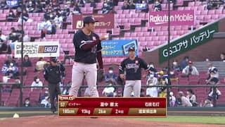 2021/6/10 楽天 VS 中日