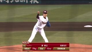 2021/4/13 楽天 VS ロッテ