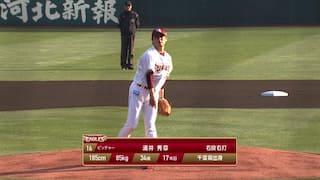 2021/3/26 楽天 VS 日本ハム