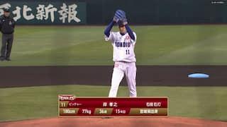 2021/5/18 楽天 VS 日本ハム